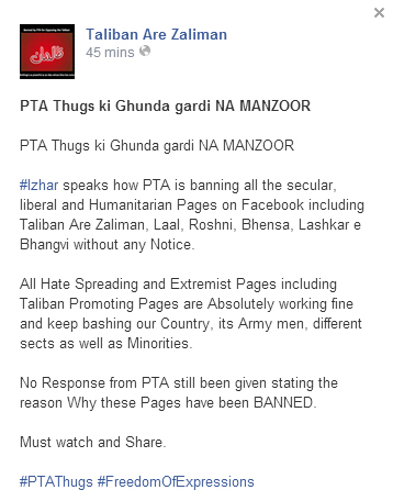 Screen capture: Taliban is Zaliman post on PTA censorship.  Read it and weep.