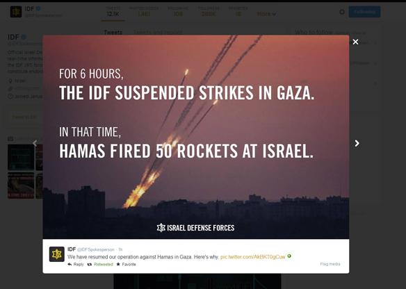 IDF_50MoreRocketsReceivedFromHamas-584x