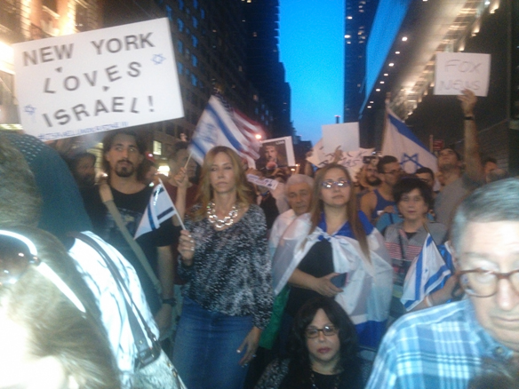 Early Evening Pro-Israel Protest, Time-Warner Center, 59th Street and Columbus Circle, New York City, August 7, 2014.  Used with permission of the photographer.
