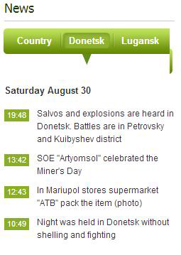 Scrolling news for Donetsk at ostro.org, 8/30/2014/1833 NY.