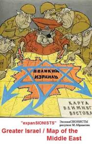 "Soviet cartoons distributed in the Middle East to leverage ""the masses"" into the Soviet camp."