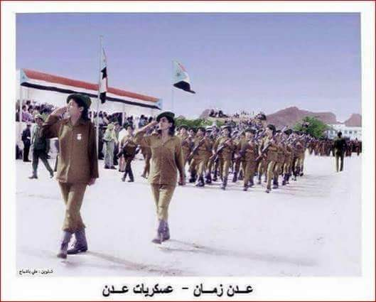 adeni women army
