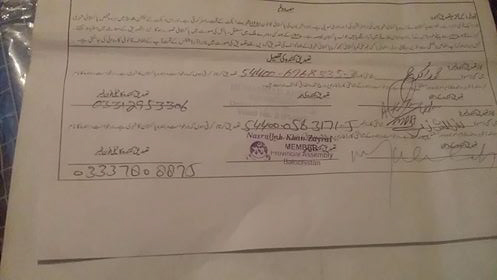 Request for National Identity Card Submittal, Quetta, Pakistan,