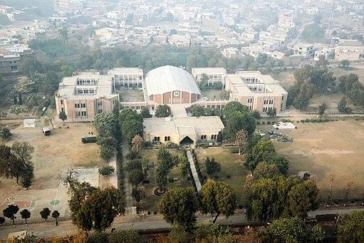 Pak-Army_Public_School
